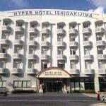 ハイパーホテル