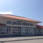 波照間島旅客ターミナル