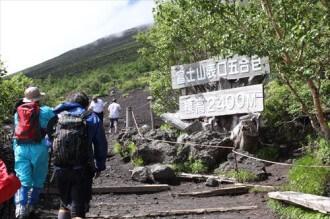 富士山5号目入口