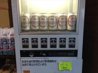 富士山9号目萬年雪山荘ビール