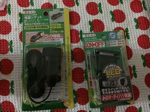 スイッチ&電源ソケット