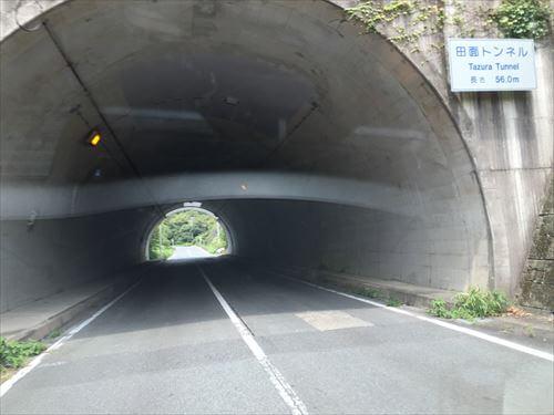 田面トンネル