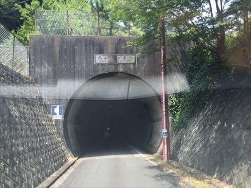 丸山トンネル