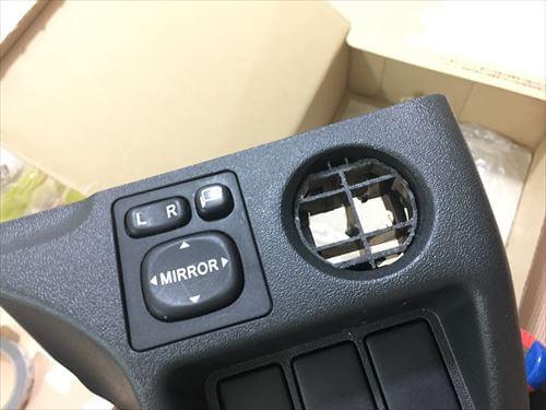 ハイエースのプッシュスタートボタンメクラ蓋加工取り付け