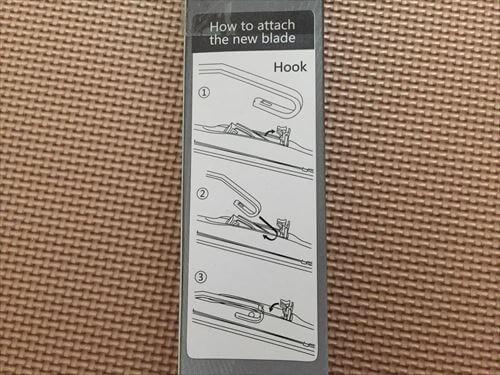 エアロワイパー取り付け方法