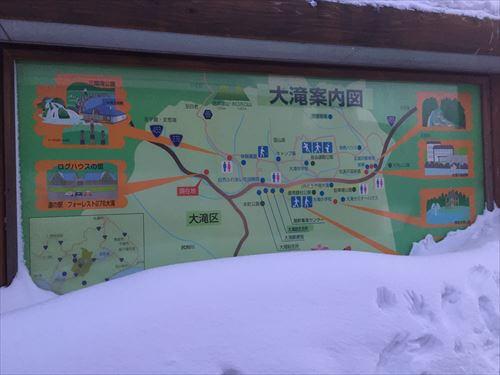 道の駅ー大滝案内図