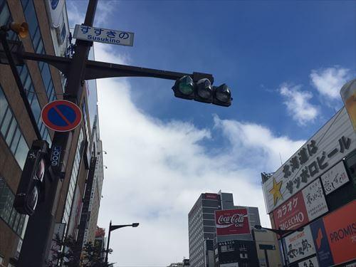 札幌すすきの信号機