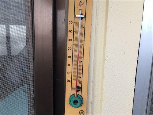 宇佐美のふしみ食堂温度計