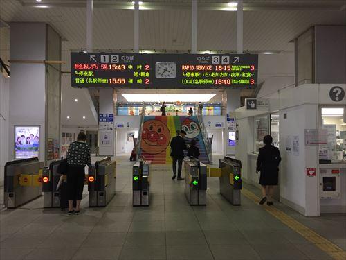 高知駅のアンパンマン列車ひろば