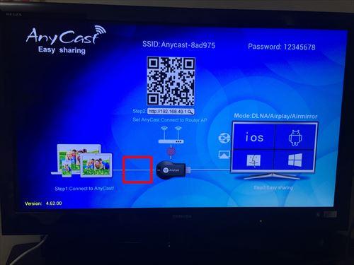 AnyCastの設定画面