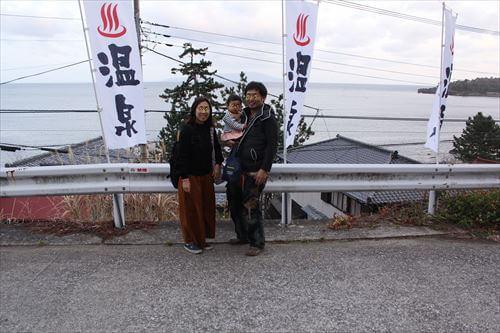 城ヶ崎海岸富戸温泉のおじさんと