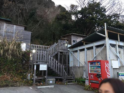 城ヶ崎海岸富戸温泉の外観