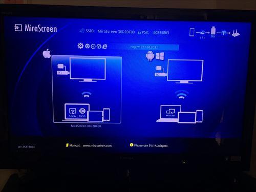 MiraScreenのオープニング画面