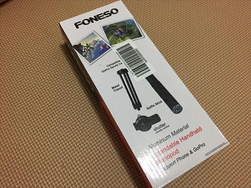FONESOの自撮り棒