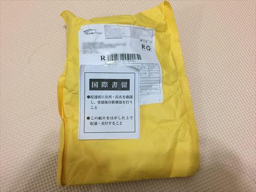 アリエクスプレスで買ったSJCAM-M20の防水ハウジングの封筒