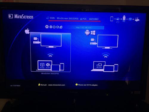 MiraScreenのSSIDとパスワード