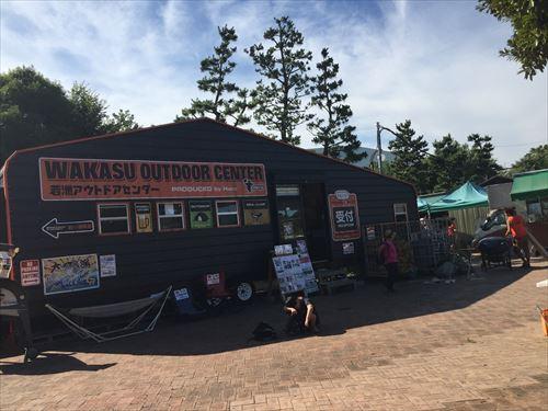 若洲公園キャンプ場受付