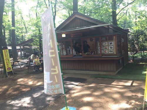 清水公園キャンプ場売店