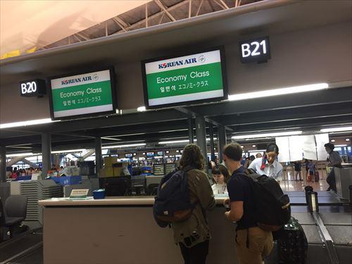 関西国際空港の大韓航空受付