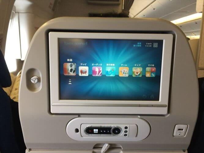 大韓航空の座席モニター