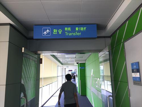 仁川国際空港の乗り継ぎ