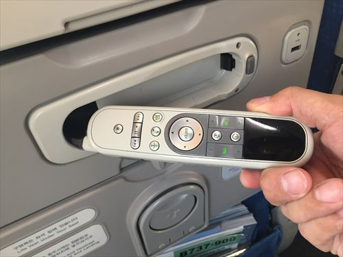 大韓航空の座席モニターリモコン