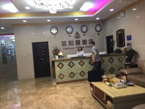 大連のホテルカウンター