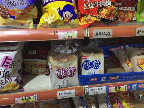 大連(中国)の商店のパン