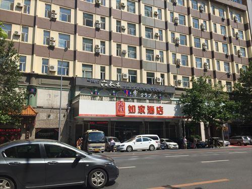 大連(中国)のクラブ六本木