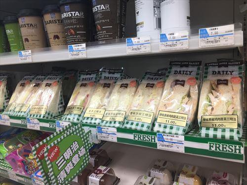 大連(中国)のローソンのサンドイッチ