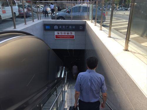 大連(中国)の地下鉄入り口