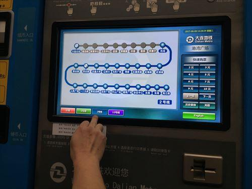 大連(中国)の地下鉄券売機