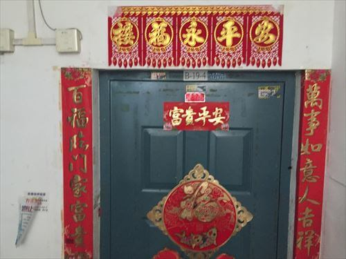 中国っぽい扉