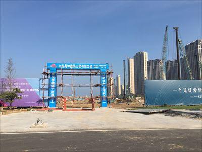 大連(中国)の埋め立て開拓地の建築現場
