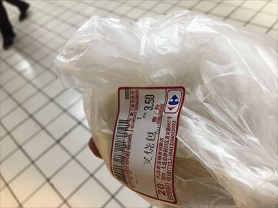 大連(中国)の肉まん