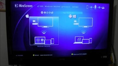 MiraScreen-バージョンアップ前の画面