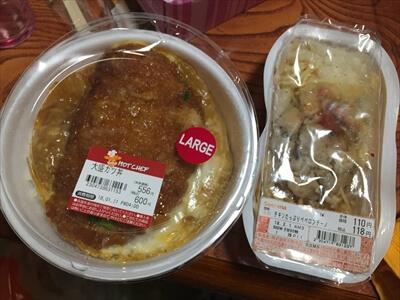 ニセコ・ヒラフのセイコーマートのお弁当-大盛りカツ丼とチキンたっぷりペペロンチーノ