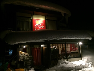北海道ニセコのスープカレー『つばらつばら』