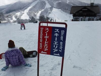 スキーエリアとスノーボードエリアの分岐点