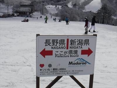 斑尾高原スキー場内の長野県と新潟県の県境看板