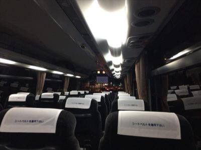 大阪行きフットバス車内