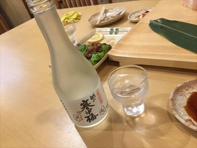 横須賀ひさご寿司の日本酒