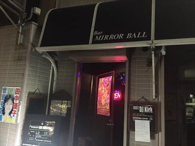 狛江のクラブ『ミラーボール』の扉