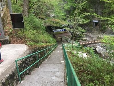 日原鍾乳洞入り口階段