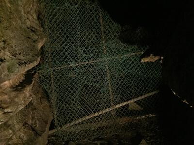 日原鍾乳洞内通路行き止まりフェンス