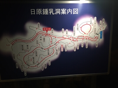 日原鍾乳洞内の全体図看板