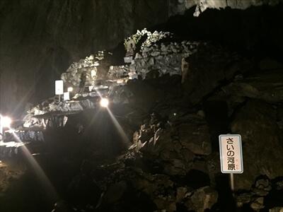 日原鍾乳洞内のさいの河原の奥に祭壇