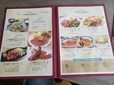 土佐市仁淀川河口のカフェ『ニール・マーレ(Cafe Niil Mare)』のメニュー