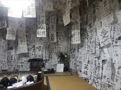 琴平『へんこつ屋』の奥の部屋