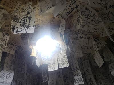 天井の習字-琴平『へんこつ屋』の奥の部屋